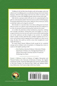 smith cover press - Copy-001 (2)