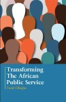 front cover-transforming the african public service-final-001